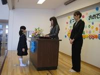 卒園式6.JPG