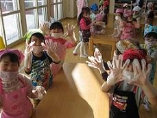 味噌6.JPGのサムネール画像