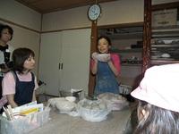 陶芸②.JPGのサムネール画像